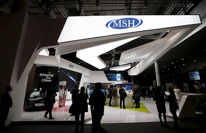 msh exhibition