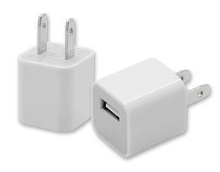 US Plug Single USB Port Travel Charger