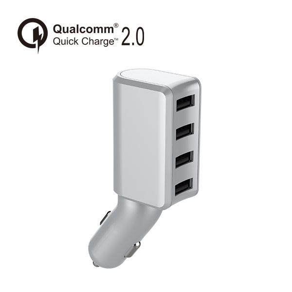 Quick Charge 2 0 Car Charger Qualcomm for Cell Phone | MSH
